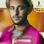 احمد تیر دانلود آهنگ جدید و بسیار زیبا و شنیدنی بنام گور بپت