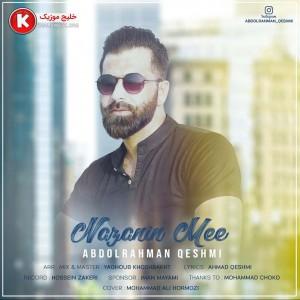 عبدالرحمان قشمی دانلود آهنگ جدید و زیبا بنام نازنین مه