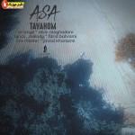 آسا دانلود آهنگ جدید و بسیار زیبا و شنیدنی بنام توهم