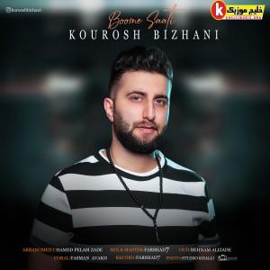 کوروش بیژنی دانلود آهنگ جدید اجرای زنده و بسیار زیبا بنام بوم ساعتی