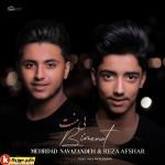 رضا افشار و مهرداد نوازنده دانلود آهنگ جدید بنام بی منت