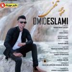امید اسلامی دانلود آهنگ موزیک ویدیو جدید بنام بیچه تلخی