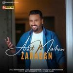 آراد ماهان دانلود آهنگ و موزیک ویدیوی جدید بنام ضربان