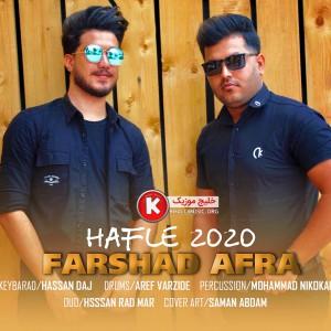 فرشاد افراه آهنگ جدید اجرای زنده و بسیار زیبا و شنیدنی بصورت حفله