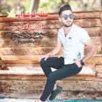 علی ذاکری آهنگ جدید اجرای زنده بصورت حفله گوشوار طلا