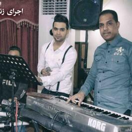 برهان فخاری آهنگ جدید اجرای زنده بصورت حفله