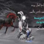 کربلایی ناصر ملایی دانلود دو مداحی جدید و بسیار زیبا و شنیدنی بنام تشنگی و سقای بی آب