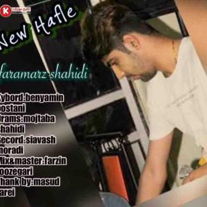 فرامرز شهیدی دانلود آهنگ جدید اجرای زنده و بسیار زیبا و شنیدنی بصورت حفله