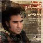 آهنگ جدید رضا یزدانی به نام خانه اجدادی