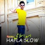 اجرای زنده حفله اسلو جدید از امید اسلامی و مجتبی قریشی