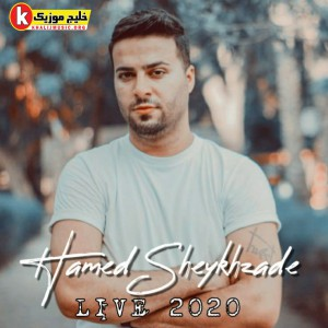 حفله جزیرتی جدید از حامد شیخ زاده
