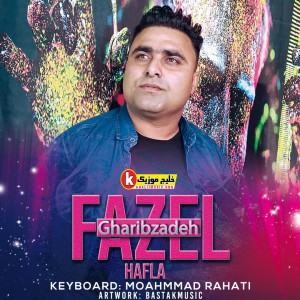 اجرای حفله جدید از فاضل غریب زاده