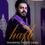 محمد امین مومن زاده اجرای حفله جدید بنام بدو ای گل گلزاروم