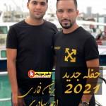 ۳ حفله جدید از برهان فخاری و احمد بهادری